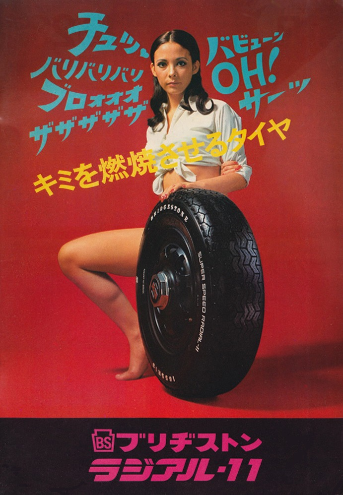 Bridgestone Tires - Japan