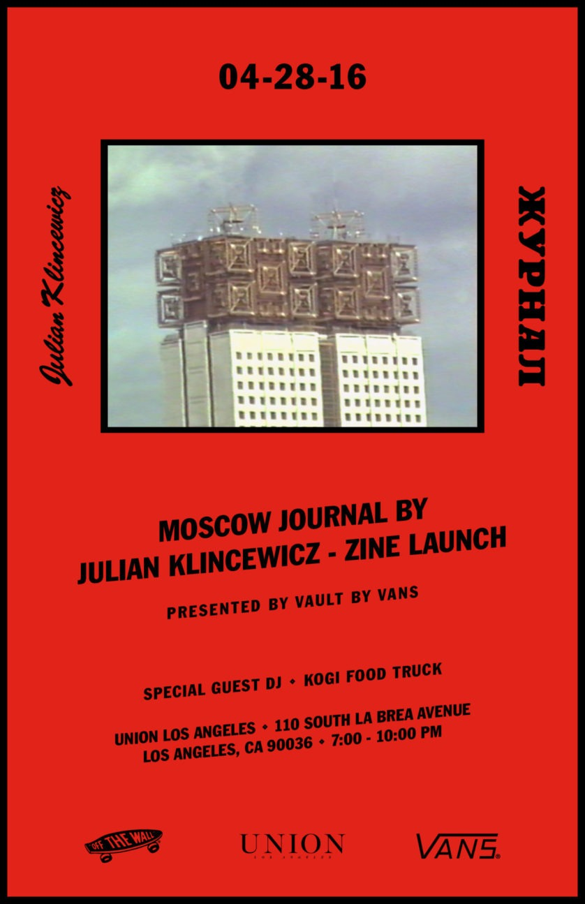 JK_launch_evite_FLYER